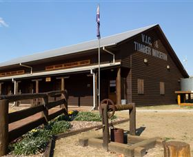 South Burnett Region Timber Industry Museum